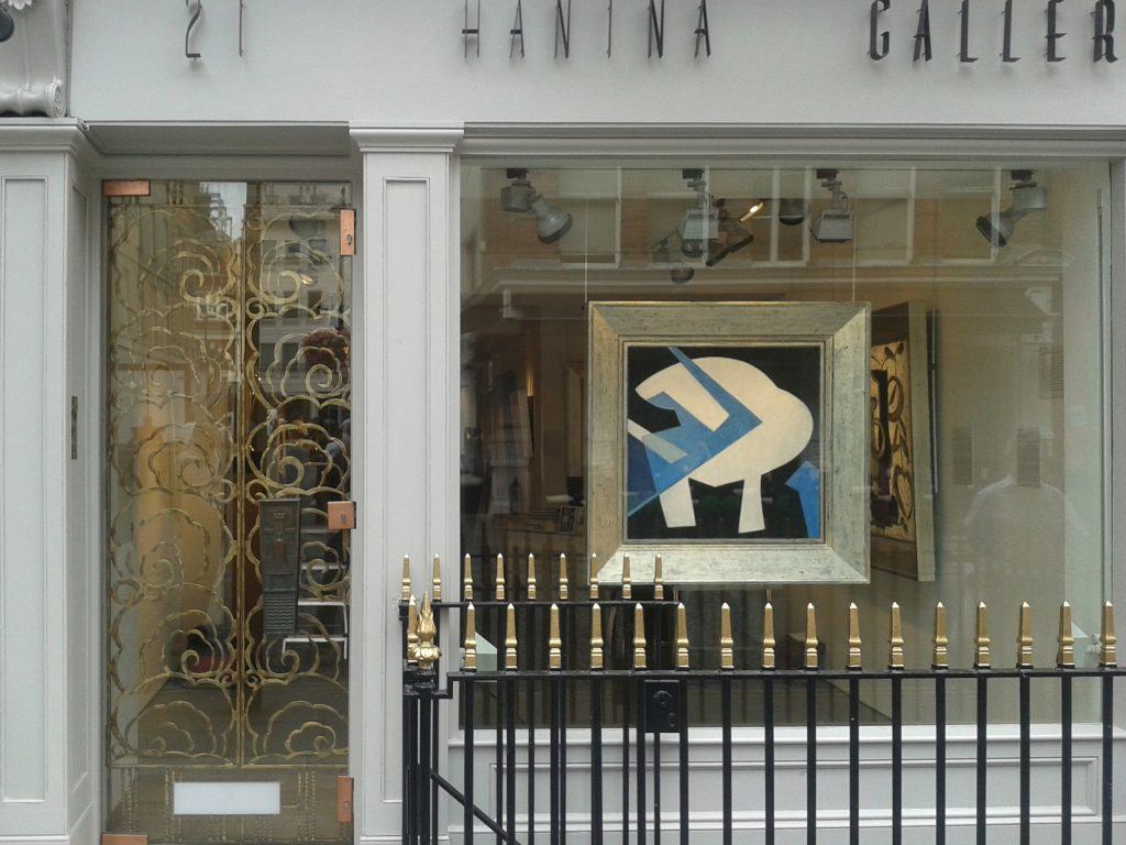 Hanina Gallery gates
